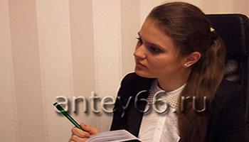 Паспортный стол чкаловского района екатеринбурга официальный сайт