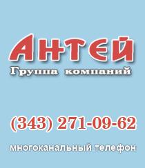 Бухгалтерское обслуживание визитка регистрация ооо мифнс 46 г москва