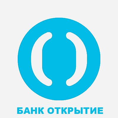 Регистрация ооо в екатеринбурге антей бухгалтерское обслуживание физических лиц