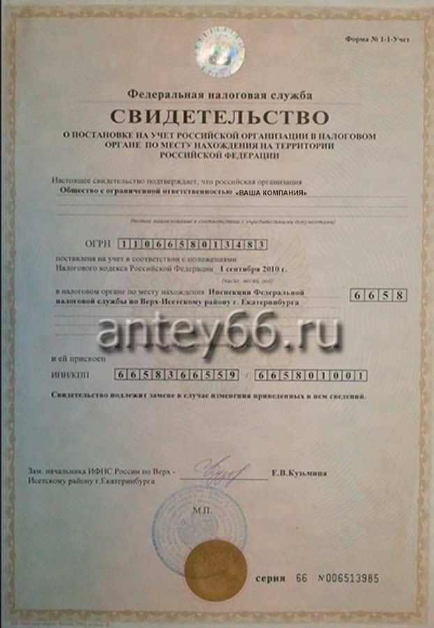 Регистрация Автономной Некоммерческой Организации 2015 Пошаговая Инструкция - фото 7