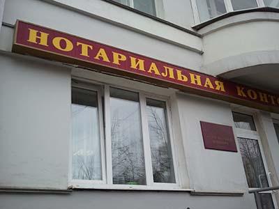 Судебный участок 1 кировского района г екатеринбурга