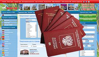 бланк скачать нового 2015 образца загранпаспорта